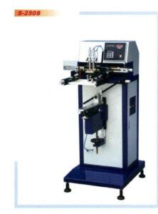 S250S - Stroj za roto-sito